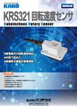 KRS321