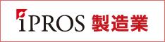 株式会社カコテクノス - イプロス製造業