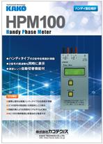 ハンディ型位相計HPM100