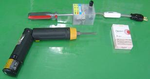 ドライバー磁化消磁器(実用新案)