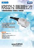 KRS321-2